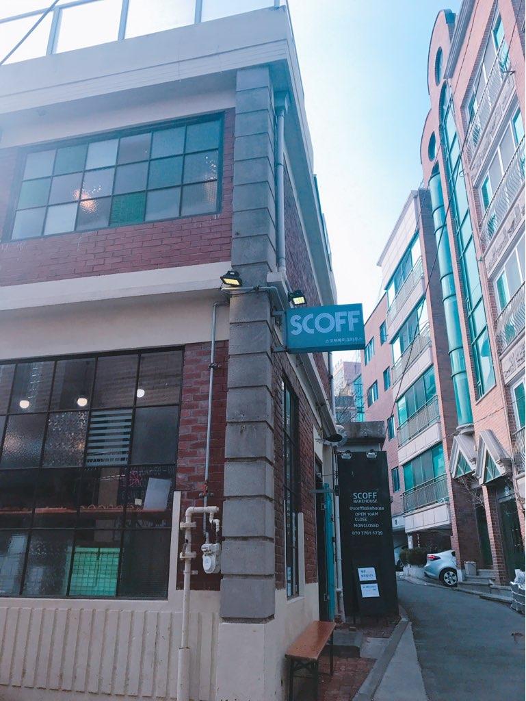 f:id:kanmi-korea:20181205210635j:plain