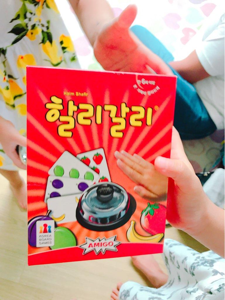 f:id:kanmi-korea:20181207225608j:plain
