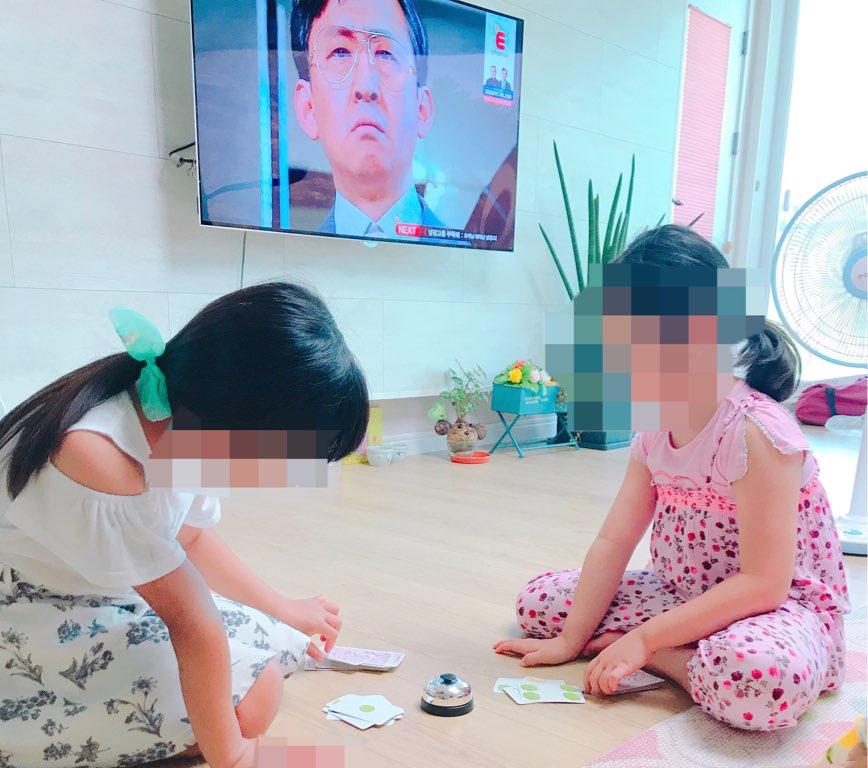 f:id:kanmi-korea:20181207231526j:plain