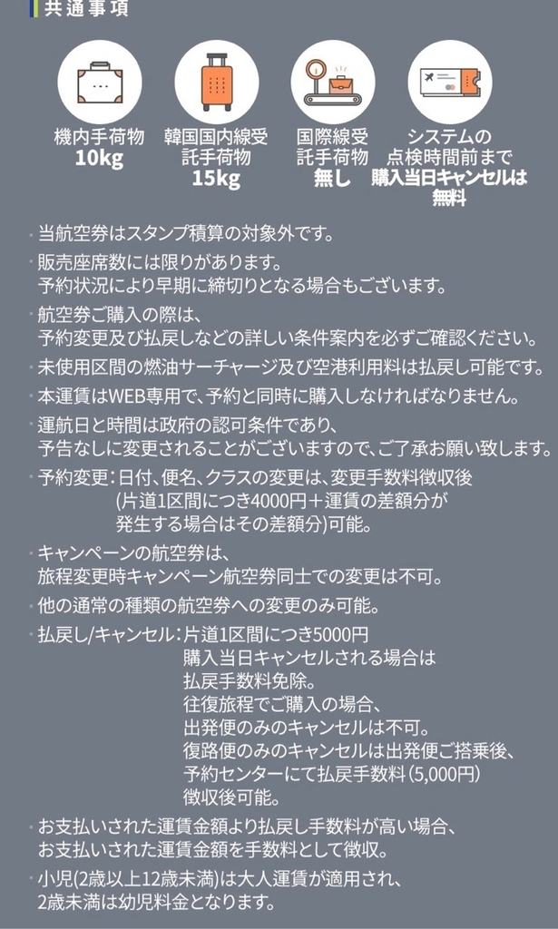 f:id:kanmi-korea:20181219235421j:plain