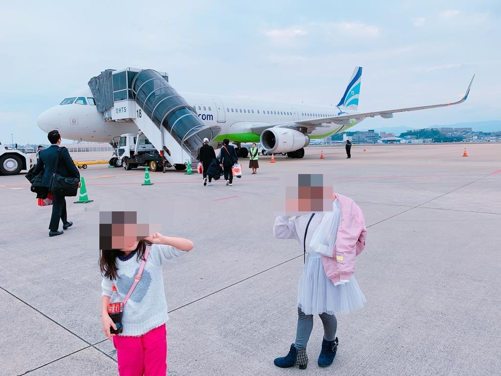 f:id:kanmi-korea:20181222220812j:plain