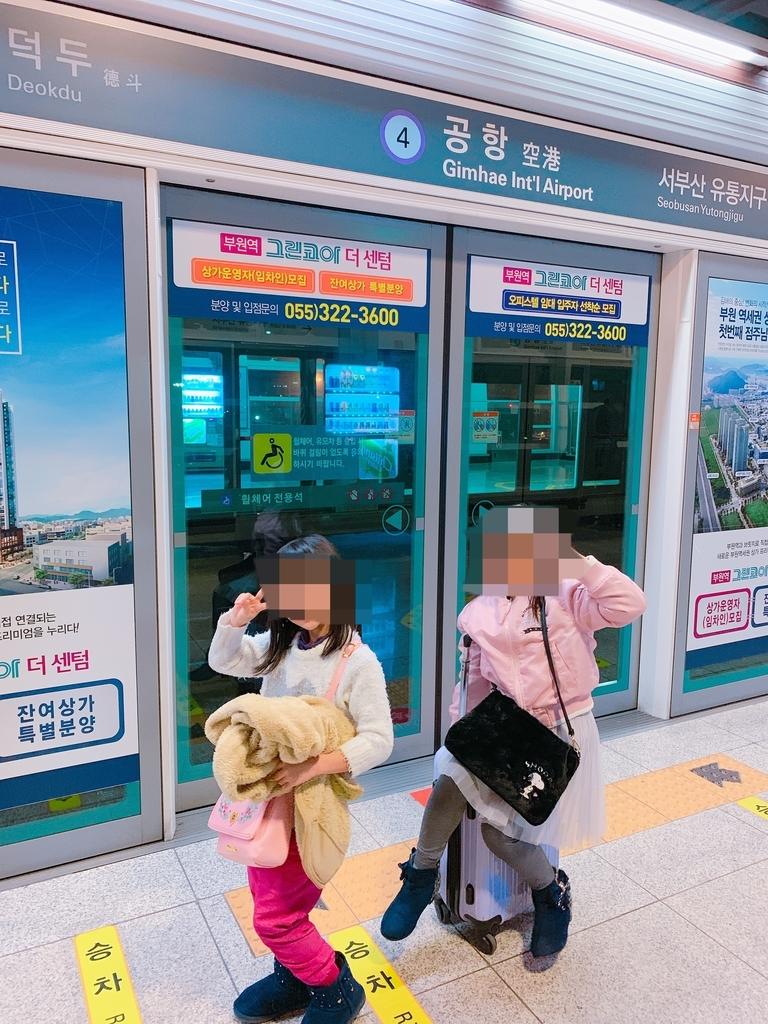 f:id:kanmi-korea:20181222221511j:plain
