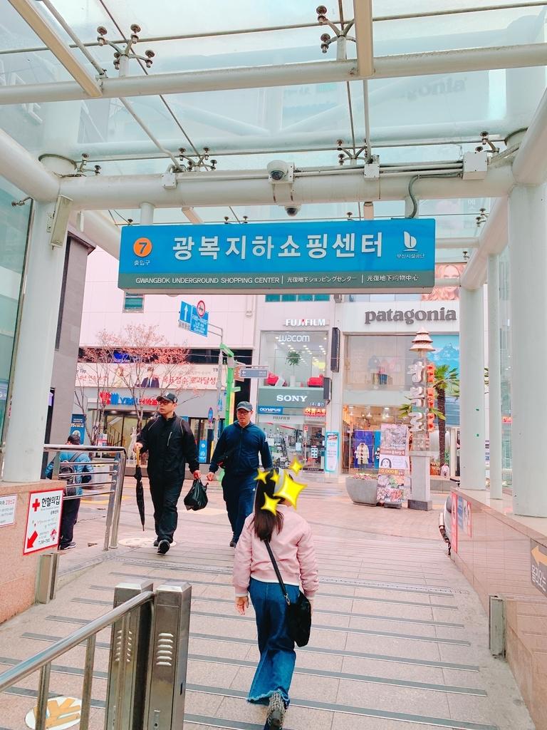 f:id:kanmi-korea:20181223222753j:plain