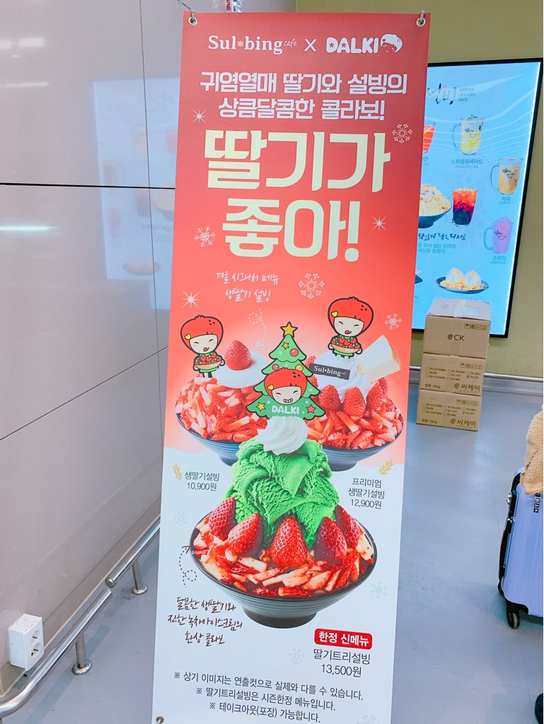 f:id:kanmi-korea:20181227235817j:plain