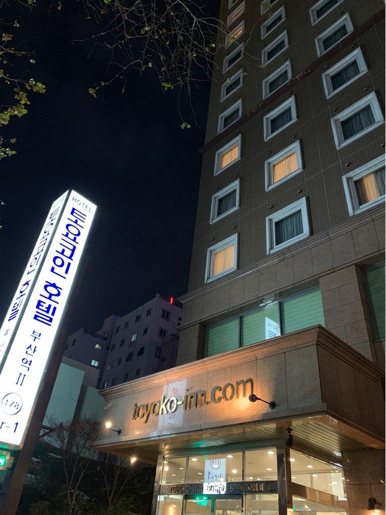 f:id:kanmi-korea:20181229211638j:plain