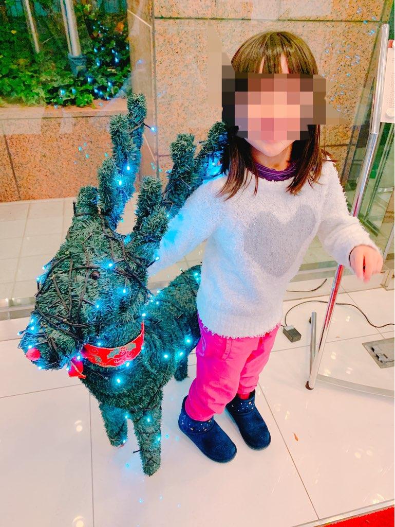 f:id:kanmi-korea:20181229212012j:plain