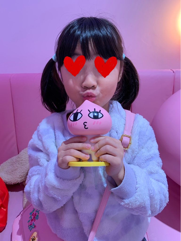 f:id:kanmi-korea:20181230130014j:plain