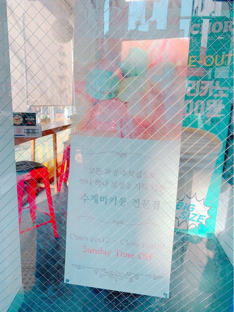 f:id:kanmi-korea:20181230233327j:plain