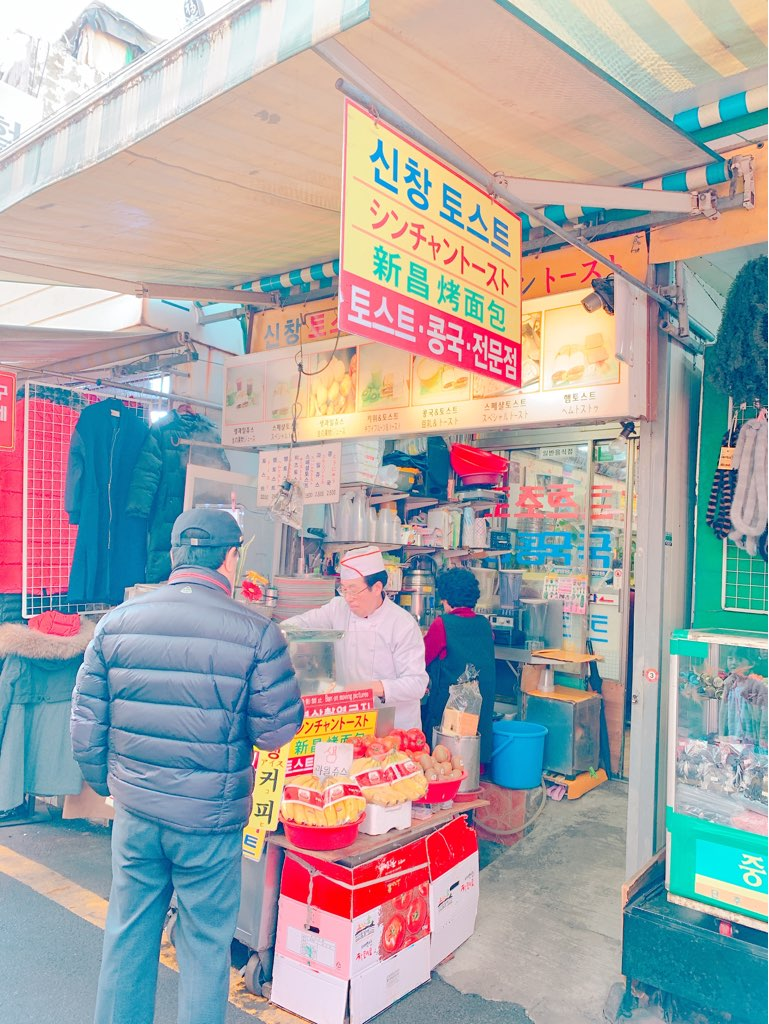 f:id:kanmi-korea:20181231002059j:plain