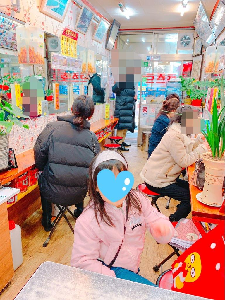 f:id:kanmi-korea:20181231003644j:plain