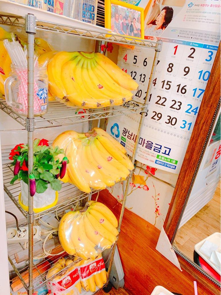 f:id:kanmi-korea:20181231003846j:plain