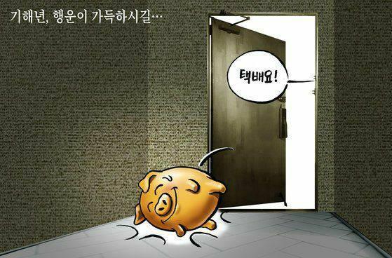f:id:kanmi-korea:20190101132313j:plain