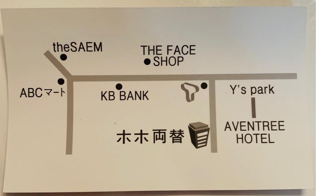 f:id:kanmi-korea:20190105211807j:plain