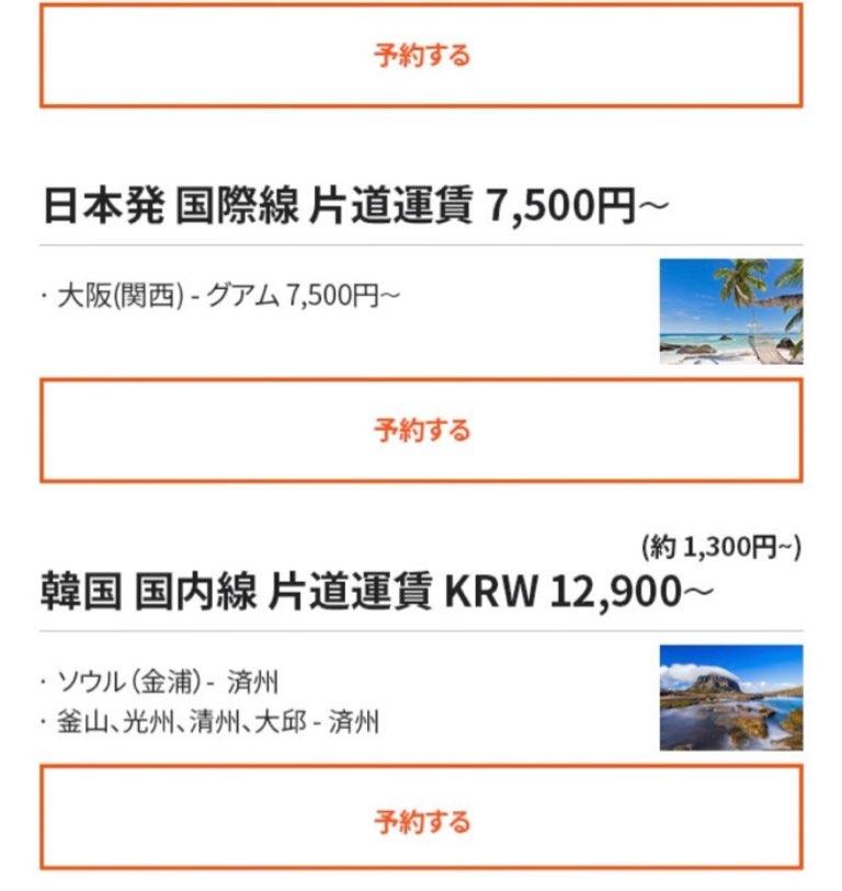 f:id:kanmi-korea:20190107213255j:plain