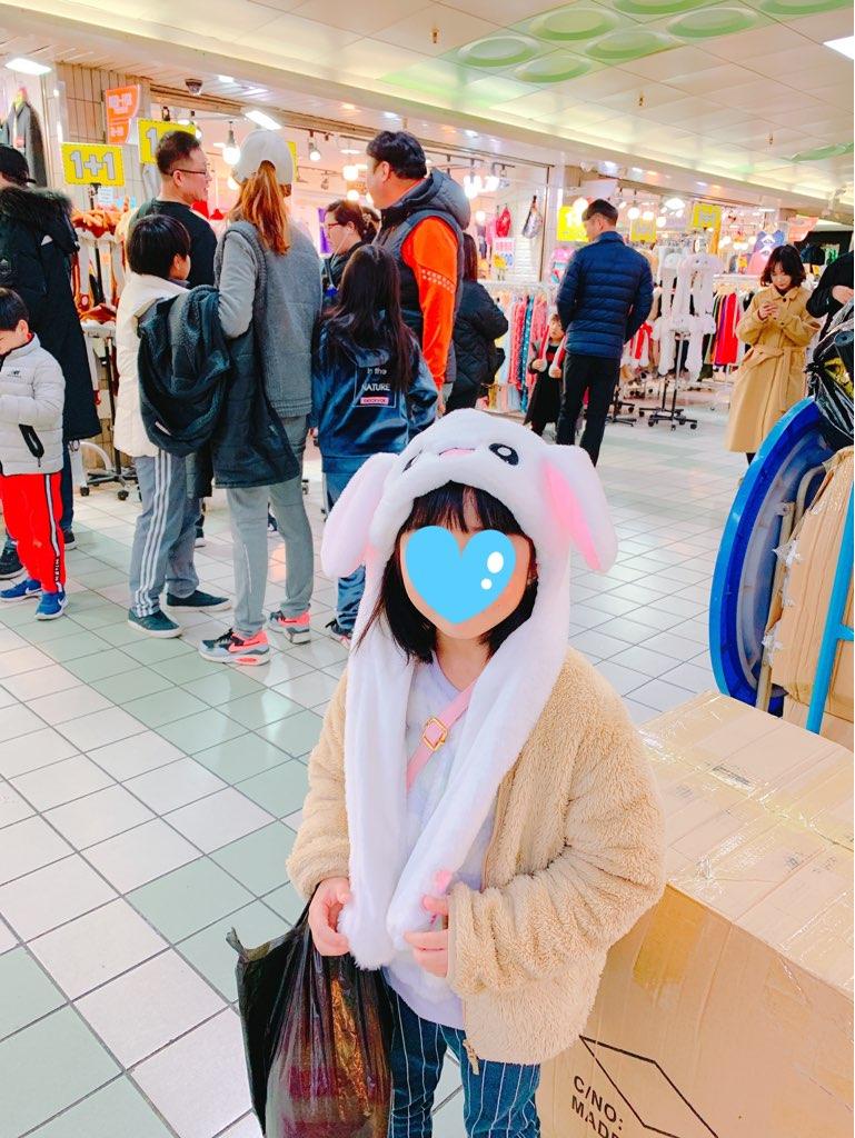 f:id:kanmi-korea:20190108212013j:plain