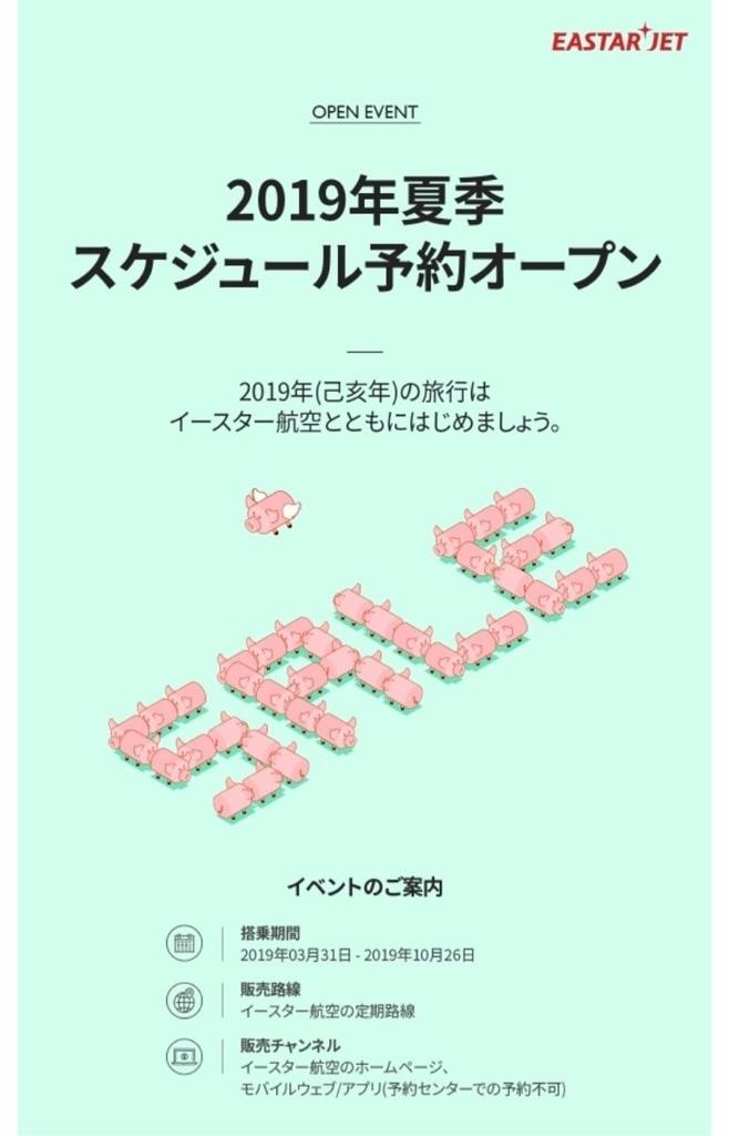 f:id:kanmi-korea:20190109210504j:plain
