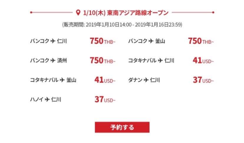 f:id:kanmi-korea:20190109210535j:plain