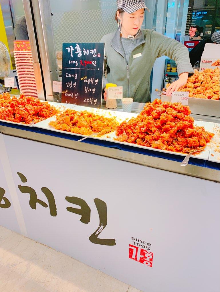 f:id:kanmi-korea:20190110211611j:plain
