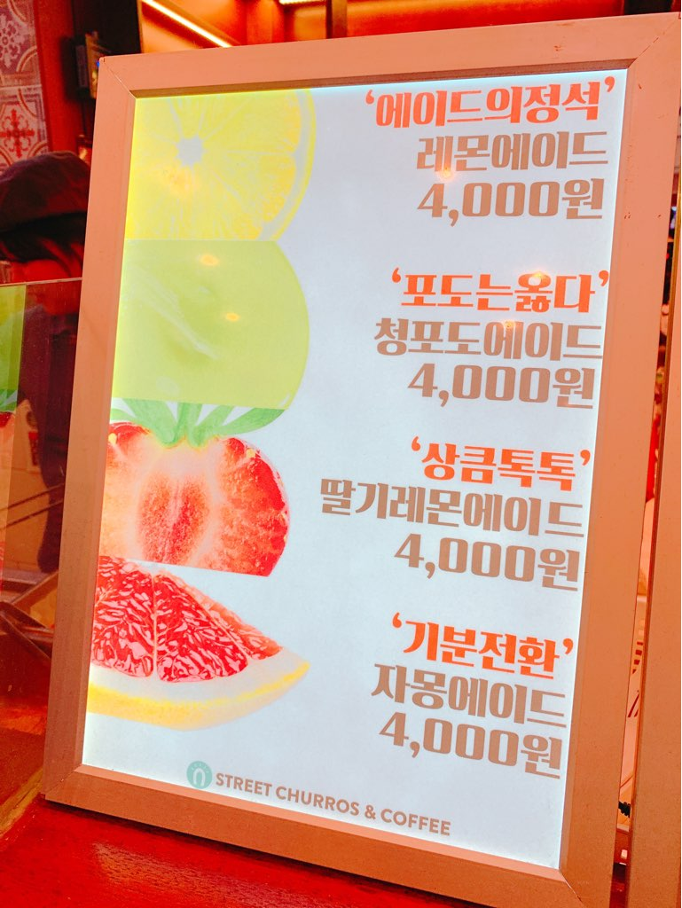 f:id:kanmi-korea:20190110212438j:plain