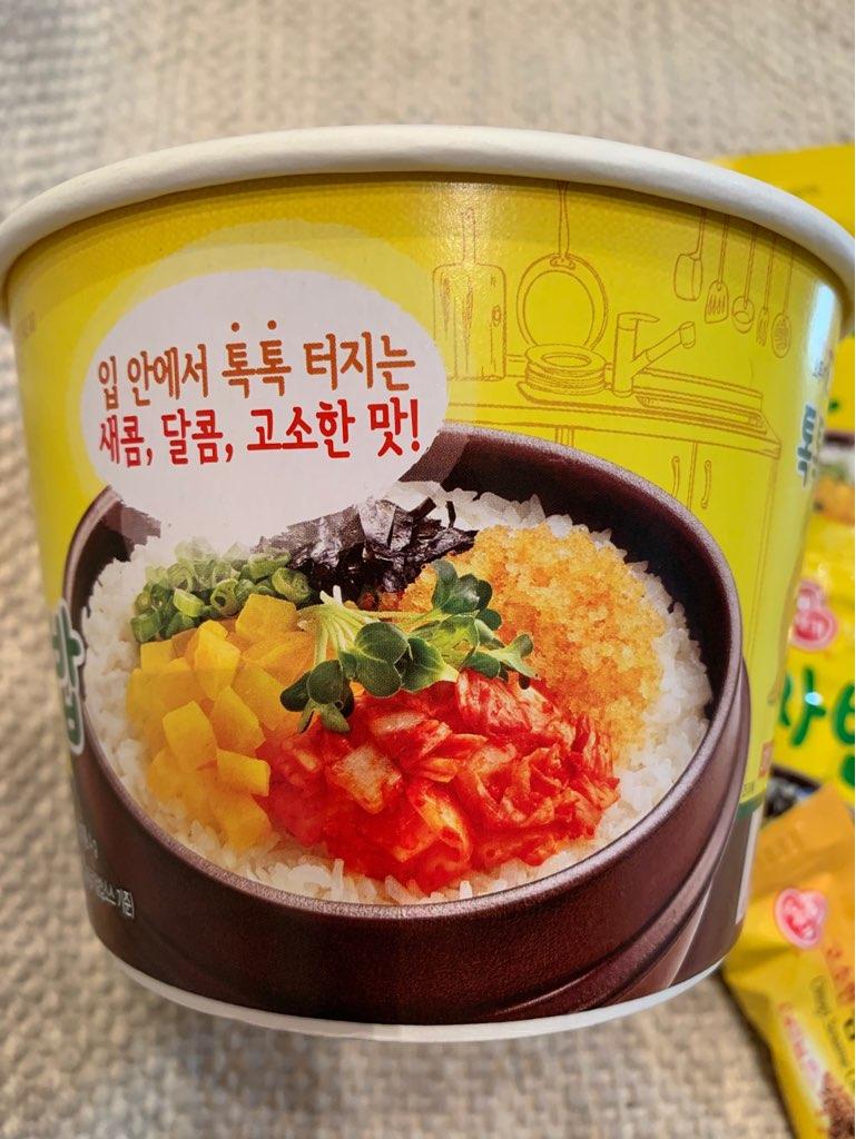 f:id:kanmi-korea:20190114214821j:plain