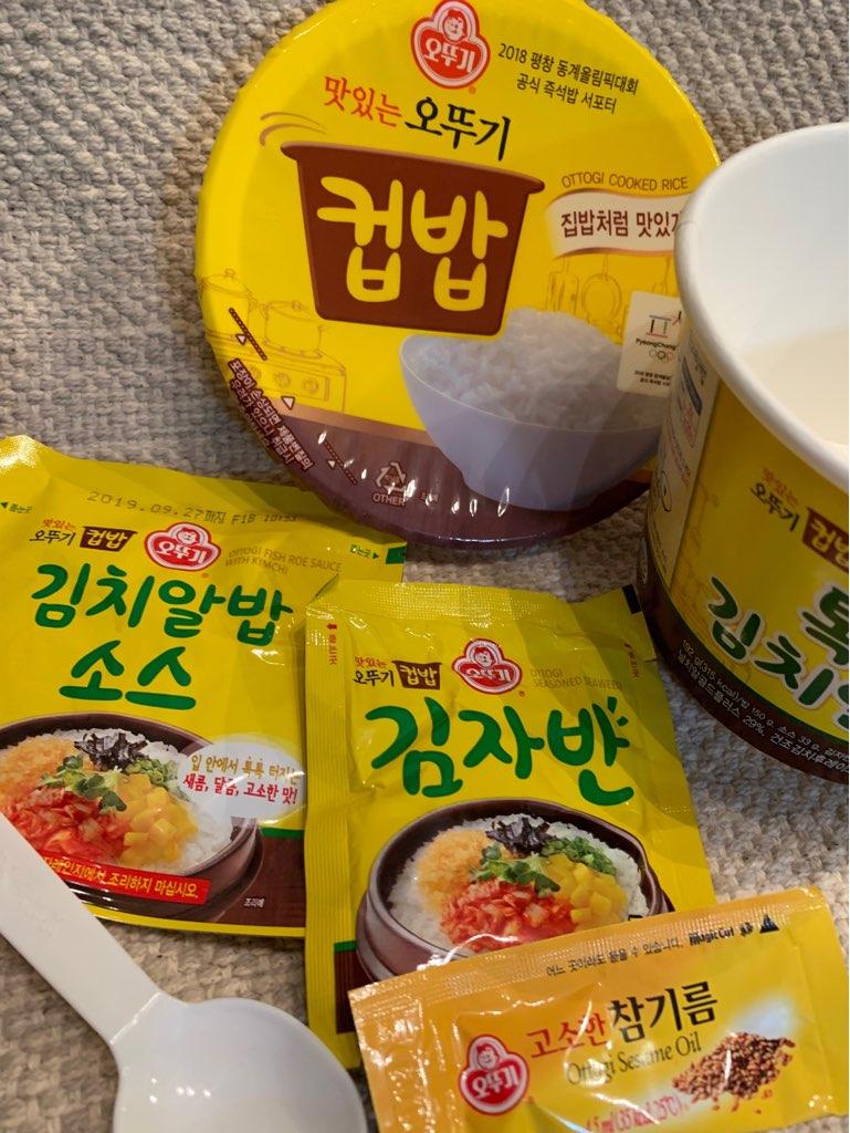 f:id:kanmi-korea:20190114214925j:plain