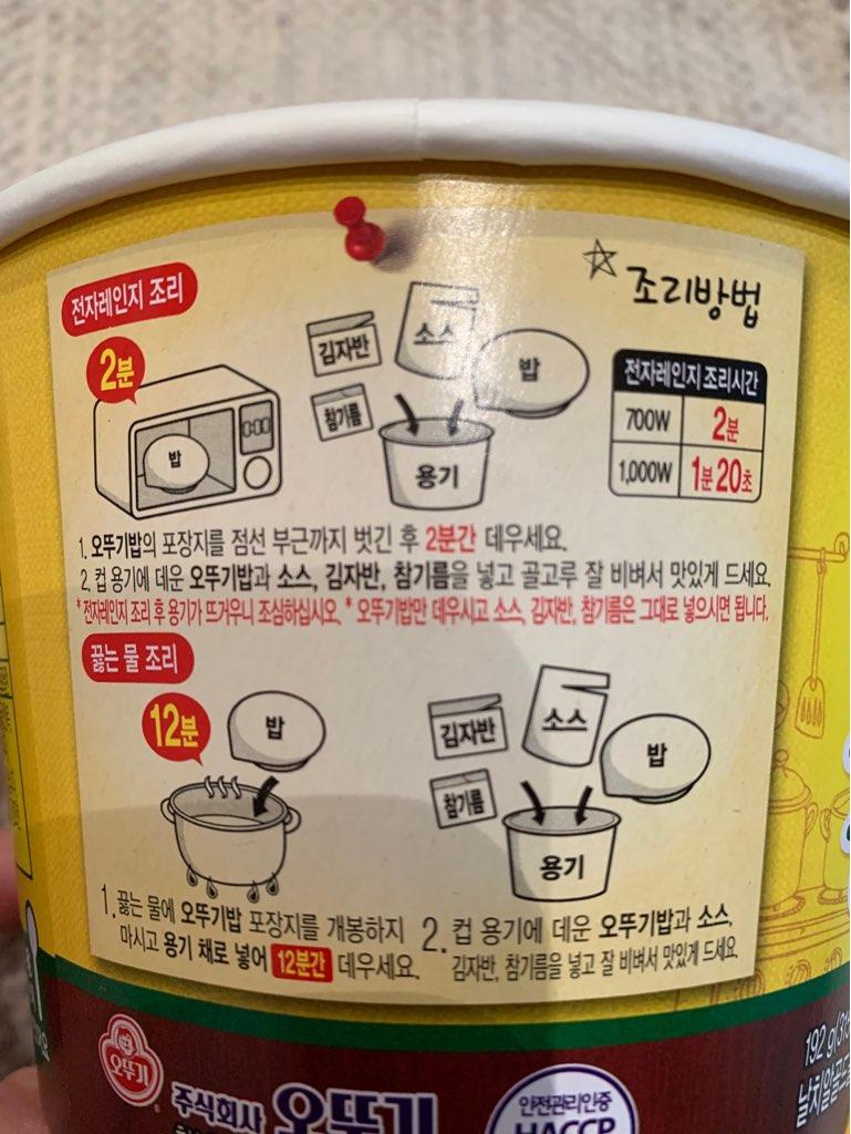 f:id:kanmi-korea:20190114215152j:plain