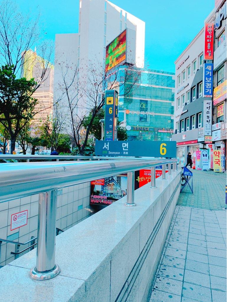 f:id:kanmi-korea:20190115211802j:plain