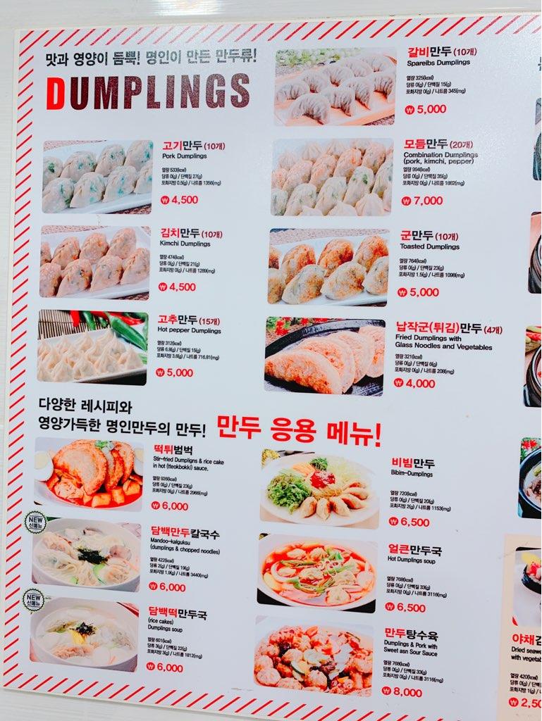 f:id:kanmi-korea:20190116204304j:plain