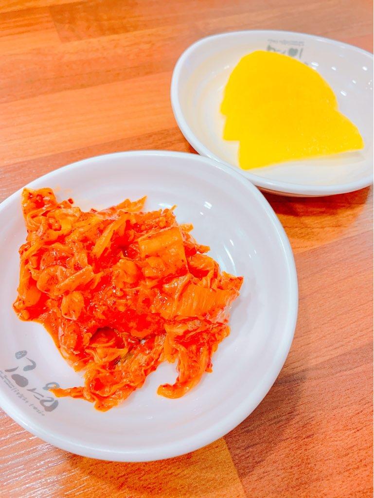 f:id:kanmi-korea:20190116205119j:plain