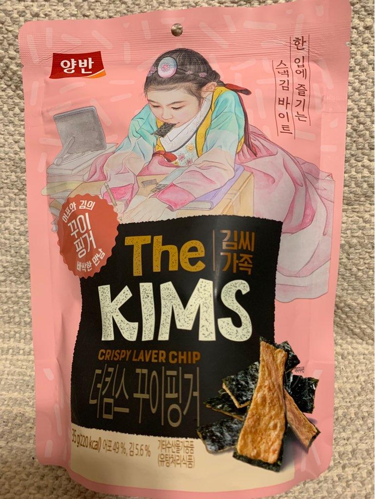 f:id:kanmi-korea:20190119031157j:plain
