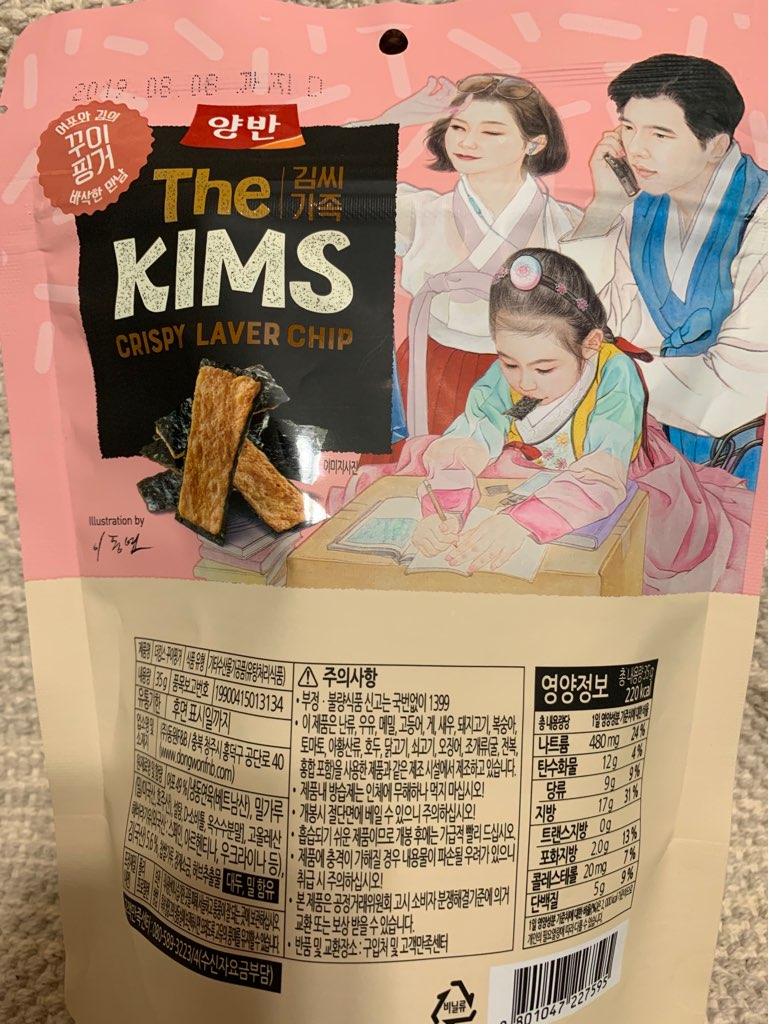f:id:kanmi-korea:20190119031405j:plain