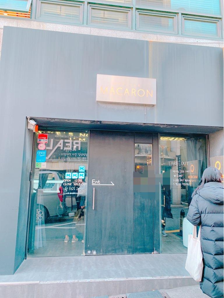 f:id:kanmi-korea:20190124221157j:plain