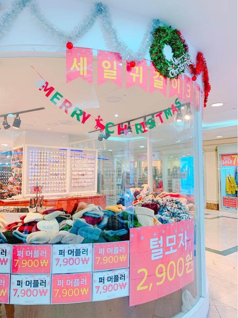 f:id:kanmi-korea:20190127212855j:plain