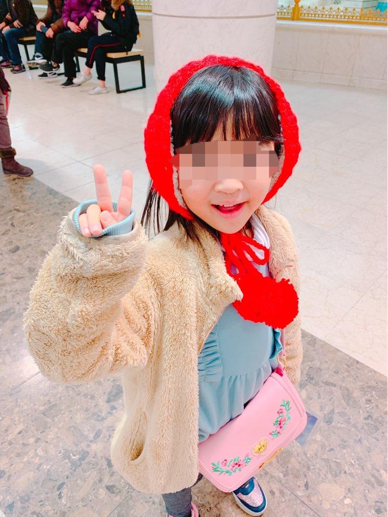 f:id:kanmi-korea:20190127221527j:plain