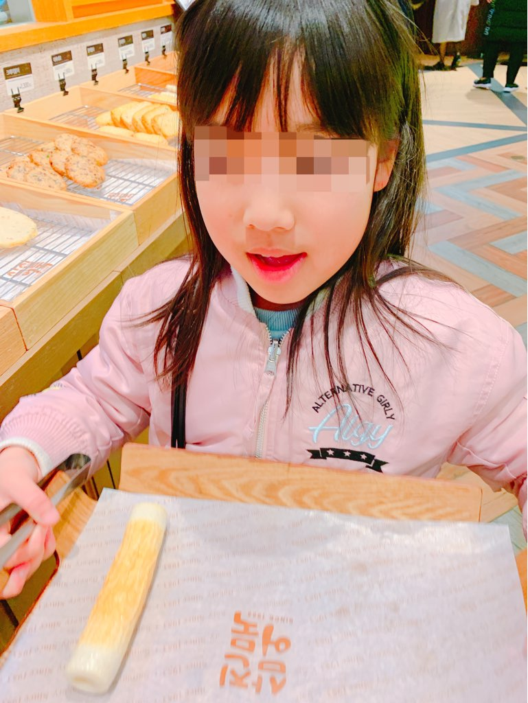 f:id:kanmi-korea:20190128205714j:plain