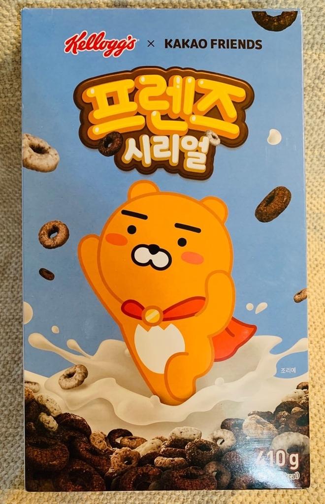 f:id:kanmi-korea:20190129231840j:plain