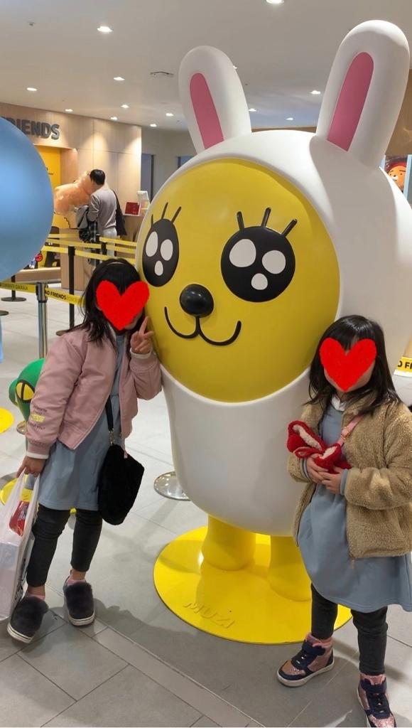f:id:kanmi-korea:20190201215051j:plain