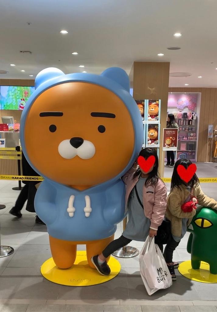 f:id:kanmi-korea:20190201215112j:plain