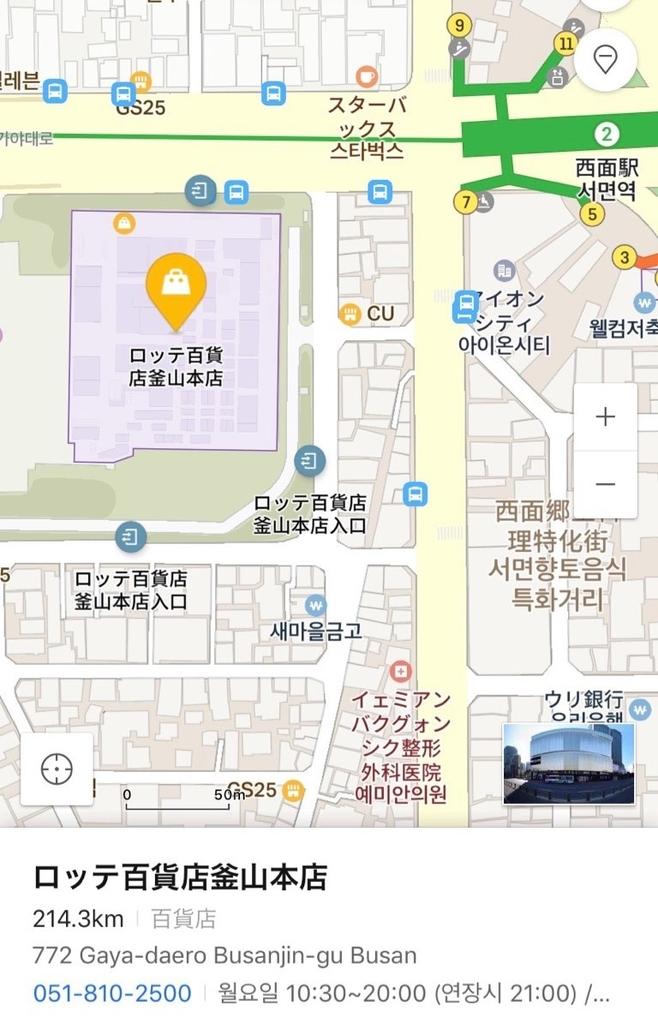 f:id:kanmi-korea:20190201225728j:plain