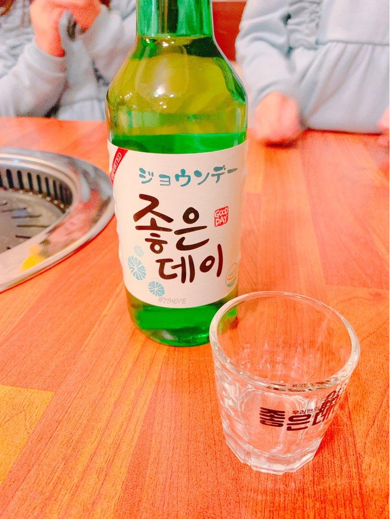 f:id:kanmi-korea:20190204220425j:plain