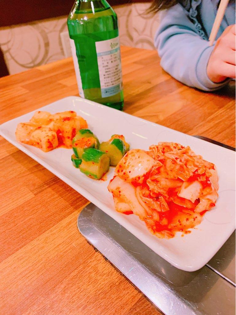 f:id:kanmi-korea:20190204220855j:plain