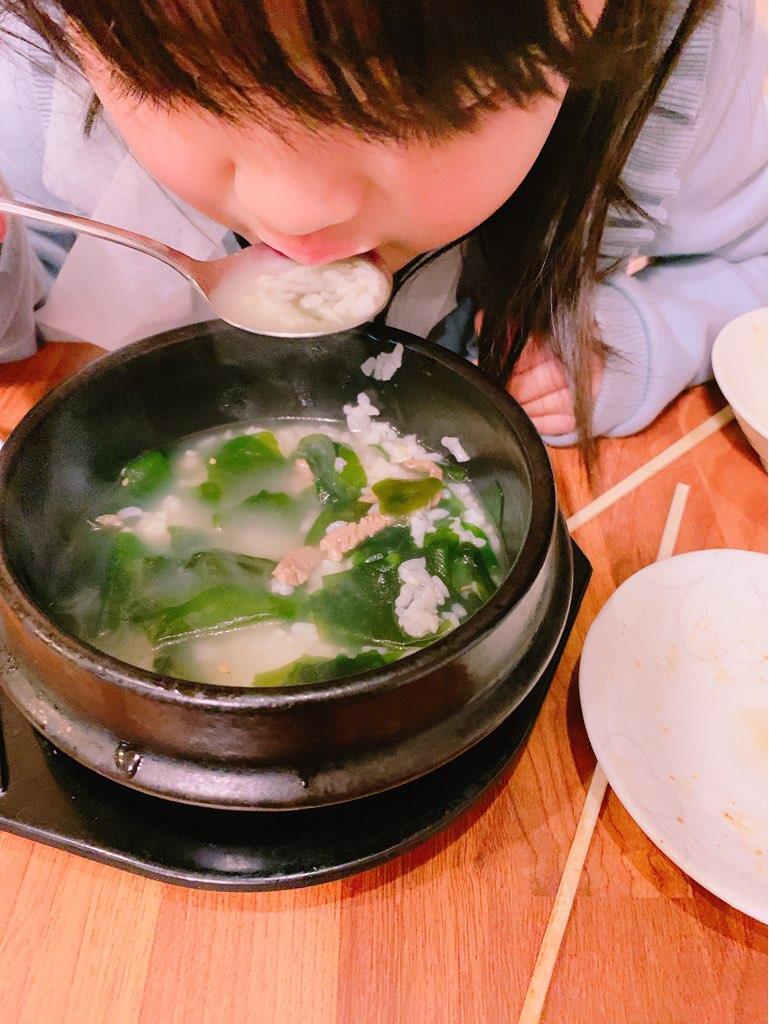 f:id:kanmi-korea:20190204221801j:plain