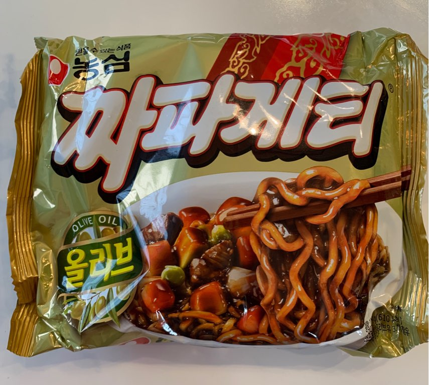f:id:kanmi-korea:20190206212700j:plain
