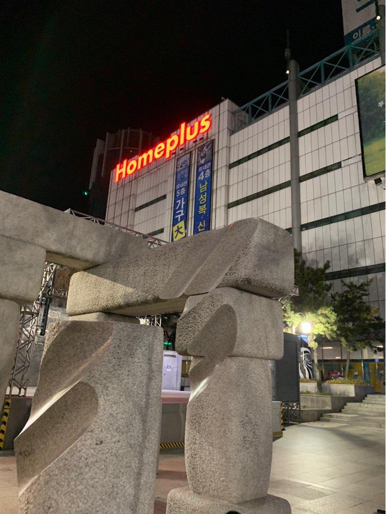 f:id:kanmi-korea:20190207212505j:plain