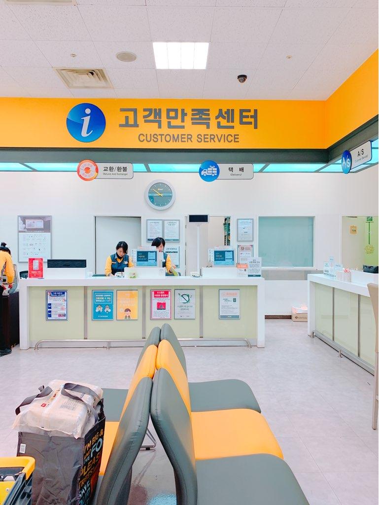 f:id:kanmi-korea:20190207221338j:plain