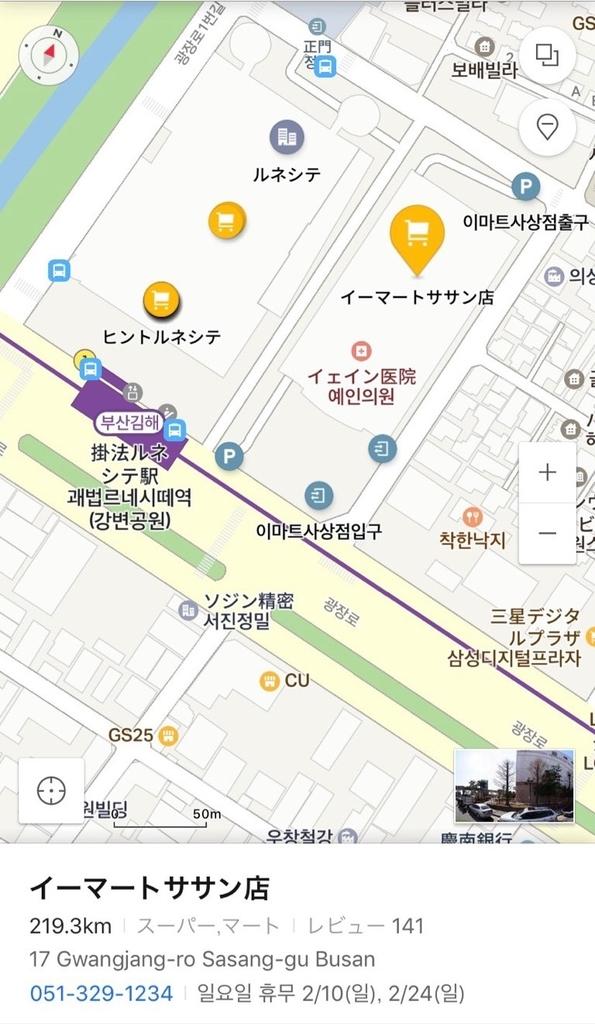 f:id:kanmi-korea:20190207222748j:plain