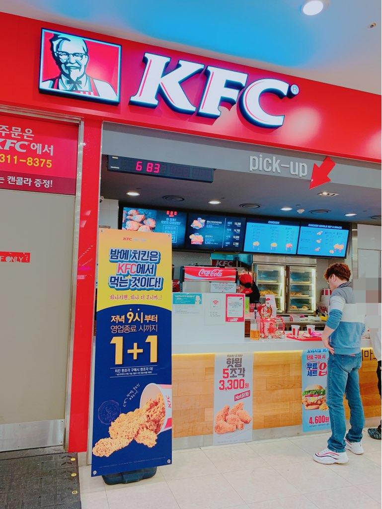 f:id:kanmi-korea:20190208184916j:plain