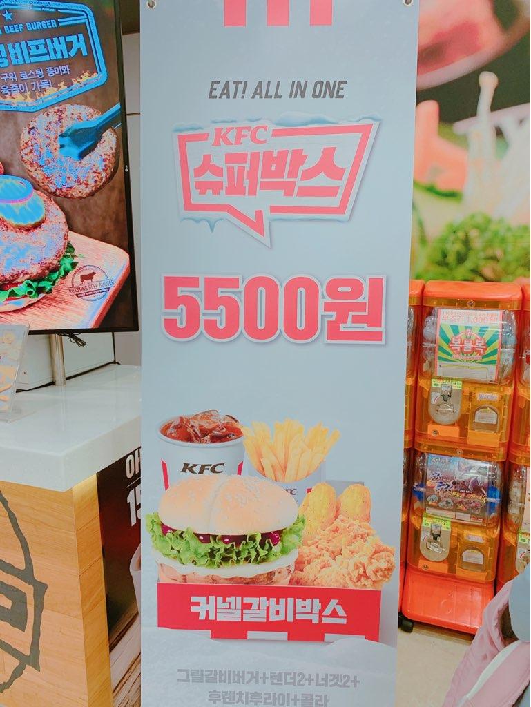 f:id:kanmi-korea:20190208185251j:plain