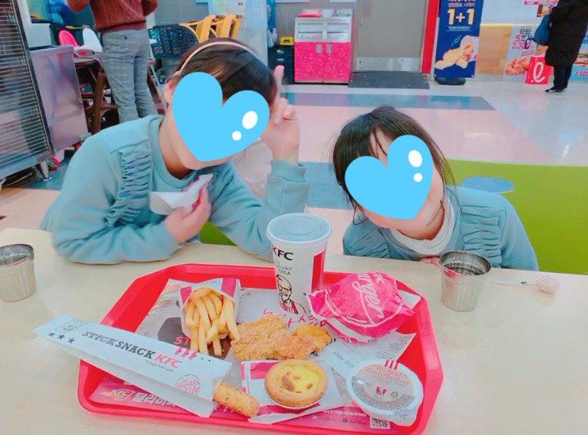f:id:kanmi-korea:20190208185540j:plain