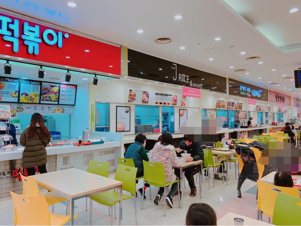 f:id:kanmi-korea:20190208185724j:plain